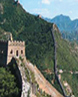 China_Holidays_78.jpg