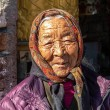 30341_Old-Lady-at-National-Memorial-Chorten_Thimphu-110px.jpg