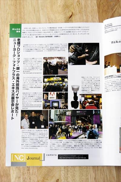 Nippon-page-11.jpg
