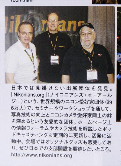 nippon-nikonians.jpg
