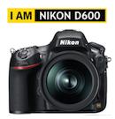 nikon-d600_sm.png